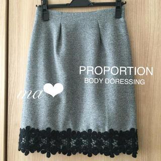PROPORTION BODY DRESSING - 定価9800円 新品同様❤︎人気ツイード 花柄刺繍 秋冬スカート タイトスカート