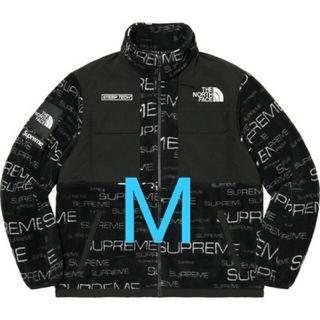Supreme - Steep Tech Fleece Jacket