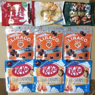②【1386円相当】チョコレート詰め合わせ  お菓子詰め合わせ