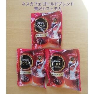 ネスレ(Nestle)のネスレ ネスカフェ ゴールドブレンド 贅沢カフェモカ 1袋(7個入り)×3袋(コーヒー)