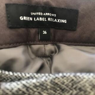 グリーンレーベルリラクシング(green label relaxing)のユナイテッドアローズ グリーンレーベルリラクシング ボトムス(カジュアルパンツ)
