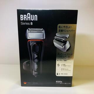 BRAUN - ブラウン シリーズ8 メンズ 電気シェーバー 3枚刃 8320S