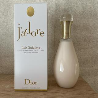 Dior - dior ディオール j'adore ジャドール ボディミルク