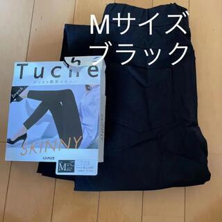GUNZE - トゥシェ スキニー Mサイズ ブラック 未使用