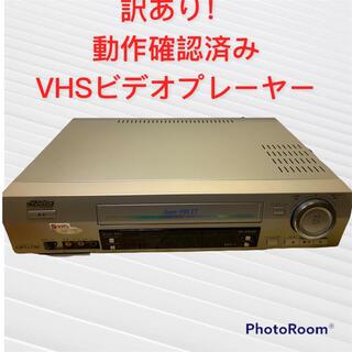 ビクター(Victor)のビクター VHSビデオ プレーヤー 訳あり商品(リモコンなし)(その他)