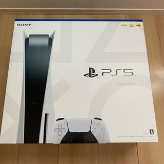 SONY PlayStation5 CFI-1100A01