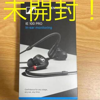ゼンハイザー(SENNHEISER)の【未開封品❗️】IE 100 pro ブラック ゼンハイザー(ヘッドフォン/イヤフォン)