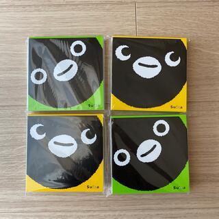 JR - スイカのペンギン メモ帳 4種セット 非売品 JR