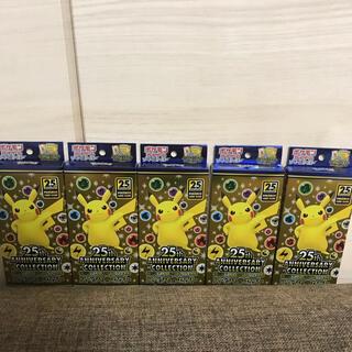 ポケモンカード 25th Anniversary Collection