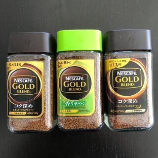 ネスレ(Nestle)の【ネスカフェ ゴールドブレンド】3個セット(コーヒー)