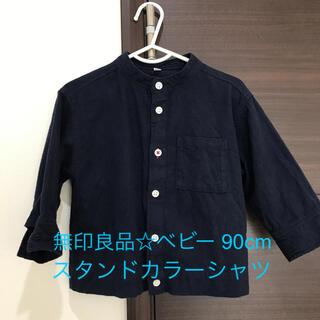 ムジルシリョウヒン(MUJI (無印良品))の無印良品 スタンドカラーシャツ ベビー 90cm(その他)