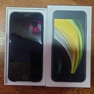 iPhone - iPhone SE 第2世代 ブラック64GB 専用 肉まんストアさま
