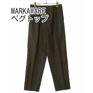 MARKAWEAR - MARKAWARE ペグトップ パンツ pegtop マーカウェア marka