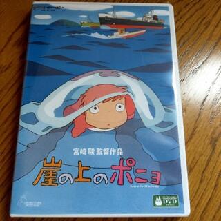 ジブリ - 新品同様 ジブリ正規品 崖の上のポニョ 本編DVD