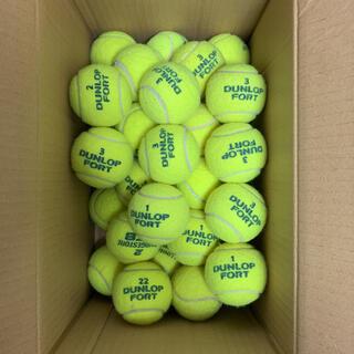 DUNLOP - 硬式テニスボール34球