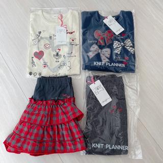 ニットプランナー(KP)のKP ニットプランナー 福袋 110(Tシャツ/カットソー)
