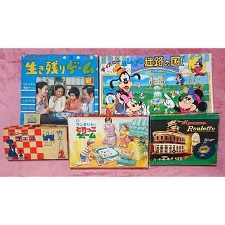 昭和レトロ 当時物 ゲーム 5種類 セット