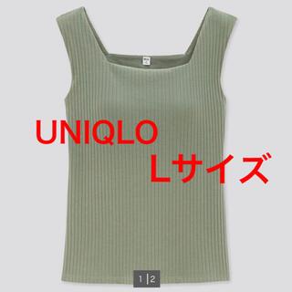 UNIQLO - 【新品】UNIQLO ユニクロ ワイドリブ スクエアネック ブラタンクトップ