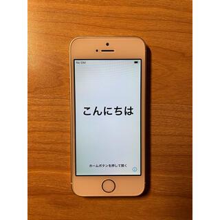 iPhone - iPhone SE 64GB ホワイト 第1世代