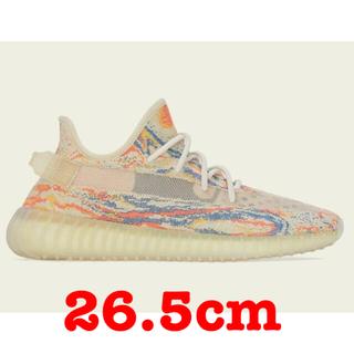 adidas - 26.5 adidas YEEZY BOOST 350 V2 MX OAT