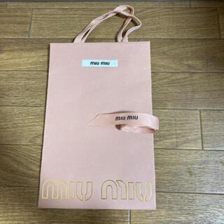 miumiu - miumiu ショップ袋 リボン付き🖤