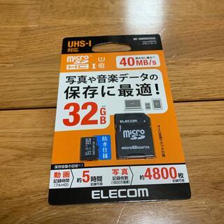 エレコム(ELECOM)のエレコム microSDHCメモリカード(UHS-I対応) 32GB 未開封新品(その他)