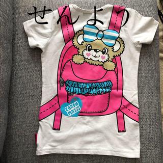 EARTHMAGIC - EARTHMAGIC Tシャツ140