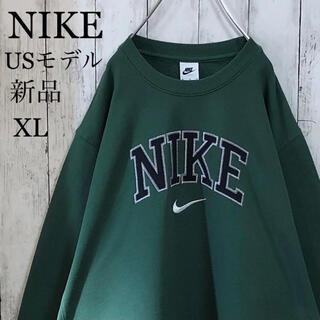 ナイキ(NIKE)の【新品】【希少】【USモデル】ナイキ 刺繍ロゴ アーチロゴ スウェット XL 緑(スウェット)