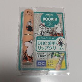 【新品】DHC 薬用 リップクリーム ムーミンデザイン ムーミン&リトルミイ