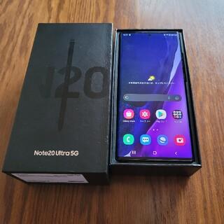 Galaxy - (ジャンク)Galaxy Note20 Ultra 5G 香港版 512GB