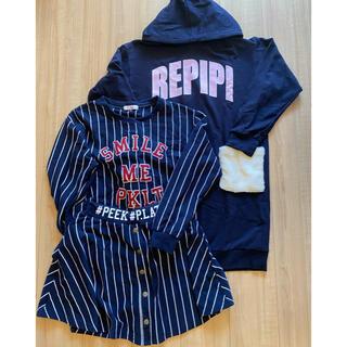レピピアルマリオ(repipi armario)のレピピ ワンピース & ピンクラテ 上下セットアップ(Tシャツ/カットソー)