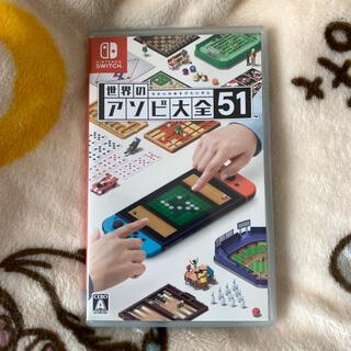 アソビ大全★Switch ゲーム カセット