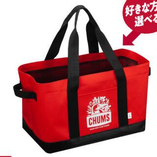 CHUMS - 十六茶 エコバッグ