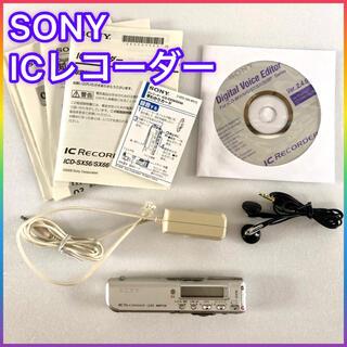 SONY - SONY ICD-SX56 ソニー IC RECORDER レコーダー