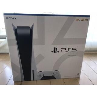 PlayStation - Playstation5本体 通常版 ディスクドライブ搭載モデル