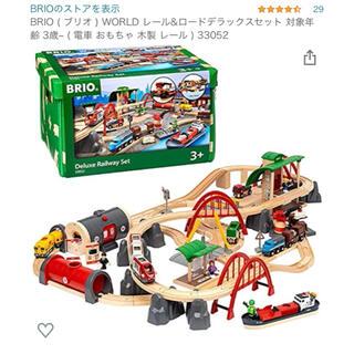 BRIO - ブリオジャパン BRIO 33052 [レール&ロード デラックスセット]