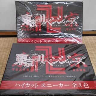 【サイズ25㎝・カラー黒&白2足セット】東京リベンジャーズ スニーカー (その他)