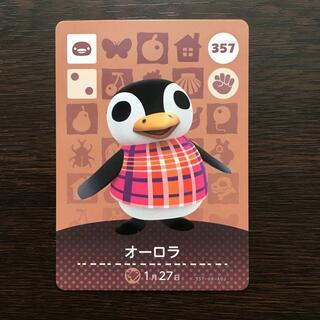 任天堂 - amiiboカード  357  オーロラ