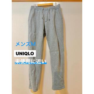 UNIQLO - 〈ほぼ新品〉UNIQLO 裏ボア スウェットパンツ グレー