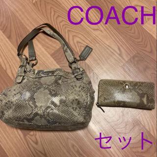 COACH - COACH コーチ ショルダーバック 長財布 2点セット