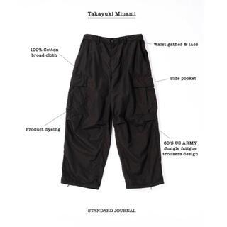 コモリ(COMOLI)のstandard journal 南 ミリタリーパンツ サイズ2 ブラック(ワークパンツ/カーゴパンツ)