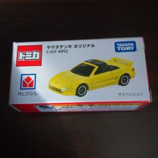 トミカ ヤマダデンキ オリジナル トヨタ MR2