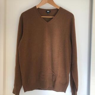 UNIQLO - ユニクロ カシミア100% セーター ブラウン 着用済み