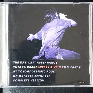 尾崎豊「約束の日 LAST APPEARANCE 完全版 DVD」台湾盤