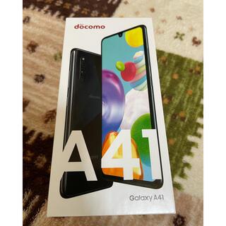 ギャラクシー(Galaxy)のGalaxy A41(スマートフォン本体)