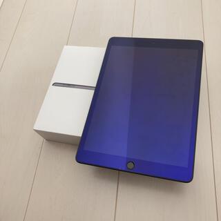 Apple - iPad 第8世代 32GB Wi-Fiモデル