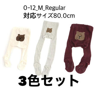 ベビーギャップ(babyGAP)のくまさんケーブルニットタイツ (幼児) 80 GAP(靴下/タイツ)