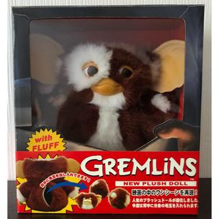 GREMLiNS グレムリン ジュンプランニング ギズモ ニュープラッシュドール