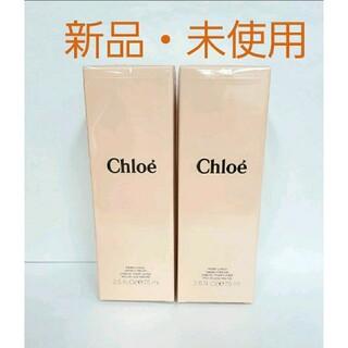 Chloe - クロエ パフュームハンドクリーム 2本セット
