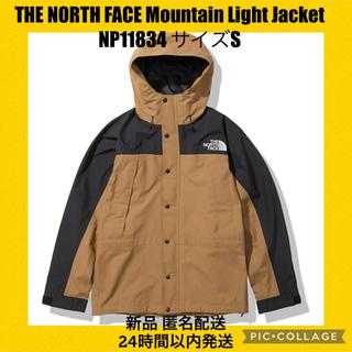 THE NORTH FACE - ノースフェイス マウンテンライトジャケット Sサイズ NP11834 UB